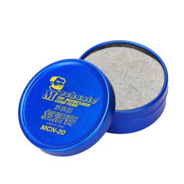 西域推荐 电烙铁头保养除黑层复活膏,20g,MCN20,焊头保养还原膏