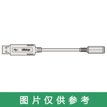 三丰Mitutoyo 适配器,USB-FSW、160mm,06ADV384