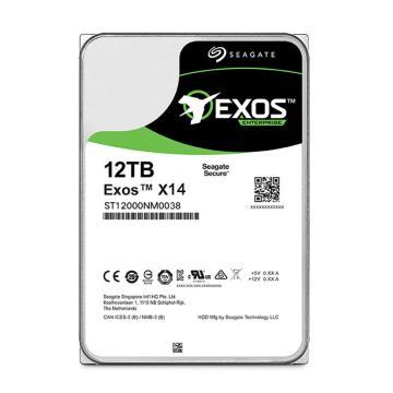 希捷企业级硬盘,ST12000NM0038 12TB 256MB 7200RPM SAS接口 希捷银河Exos X14系列 大容量安全可靠