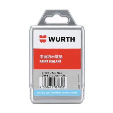 伍尔特 漆面纳米镀膜,0893012305,50ML/瓶