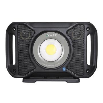 ALS 5000流明手持式LED音响灯,AUD502H 功率65W 白光5500-6500K,单位:个