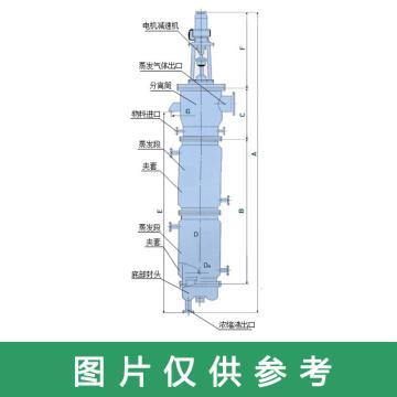 上海缘昌医药高效旋转式刮板薄膜蒸发器
