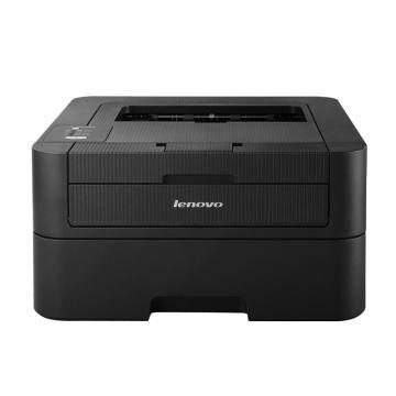联想 黑白激光打印机,A4 30页/鼓粉分离,LJ2605D