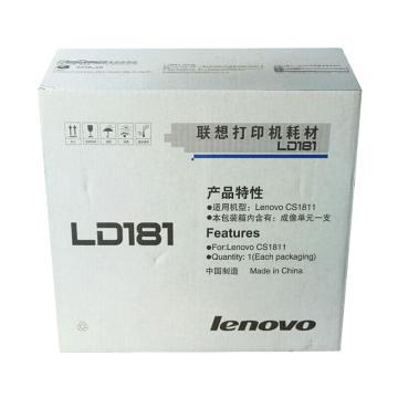 联想(Lenovo)硒鼓,LD181 黑色(适用CS1831/CS1831W/CM7120W/CS1821/CS1821W/CM7110W)