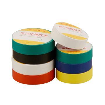 德力西DELIXI PVC电气胶带 20米 黑红绿蓝黄各40卷,PVCPT0151720M,200卷/箱