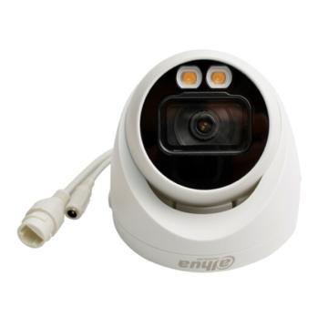 大华 400万H.265编码全彩高清红外夜视海螺半球,支持POE,最远30米,DH-IPC-HDW2433T-A-LED(2.8mm)