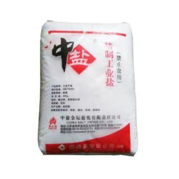 中盐 融雪剂 ,工业盐,25kg/袋