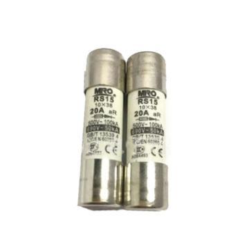 茗熔MIRO 圆筒帽型熔断器 RS15 aR 500V/690V/16A 20个/盒 快速型
