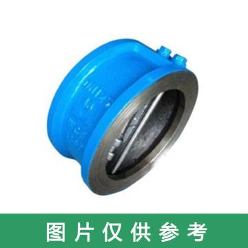 西域推荐 碳钢对夹蝶式止回阀,H76H-25,DN150