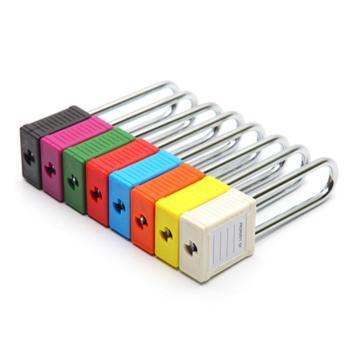 罕码 钢制长梁安全挂锁,紫色(同花万能钥匙系列),HMLK132L