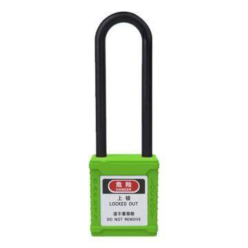 罕码 绝缘长梁安全挂锁,绿色(不同花系列),HMLK104JL