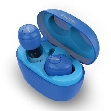 飞利浦(Philips) 入耳式蓝牙耳机 SHB2505BL 蓝色