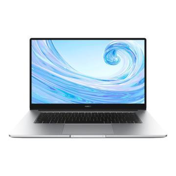 华为笔记本,MateBookD R5 8+256+1T 集显 Linux系统 15英寸 银色