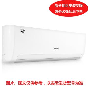 格力 大1P冷暖变频壁挂空调,KFR-26GW,220V,1级能效。一价全包(包7米铜管)