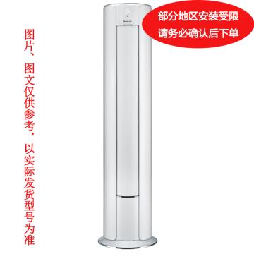 格力 2P冷暖变频柜式空调,KFR-50LW,220V,1级能效。一价全包(包7米铜管)