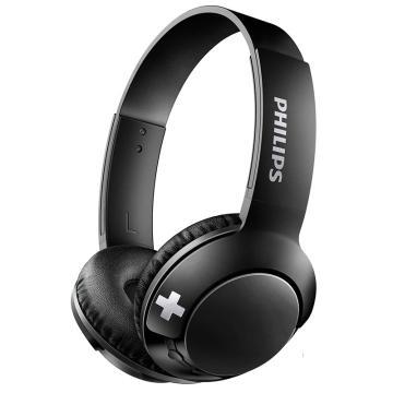飞利浦(Philips) 头戴式蓝牙耳机 SHB3075BK 黑色