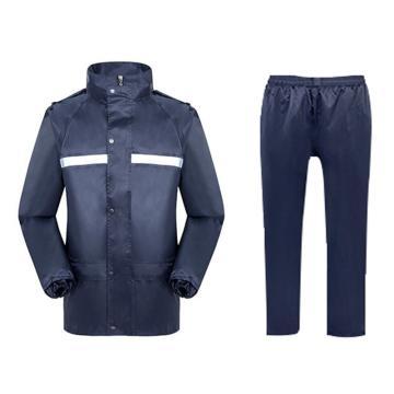 燕王 防汛安全夜光分体雨衣套装,深藏青,男女款,617-4XL