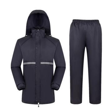 燕王 防汛安全夜光分体雨衣套装,深藏青,男女款,616-L