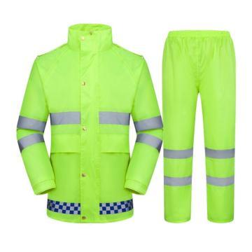 燕王 执勤分体反光雨衣套装,荧光绿,男女款,8818-M