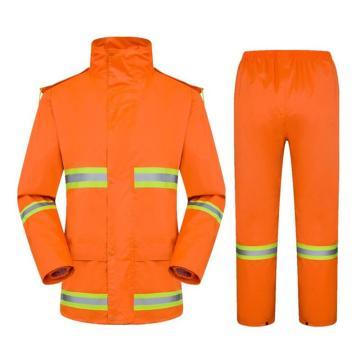 燕王 环卫反光分体雨衣套装,桔黄色,男女款,668-2XL