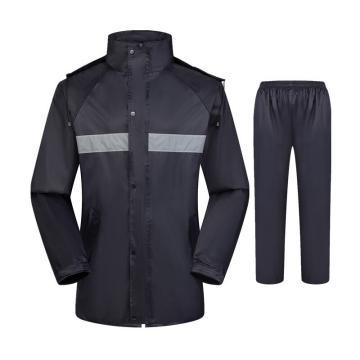 燕王 行业专用反光雨衣套装,深藏青,男女款,612-XL