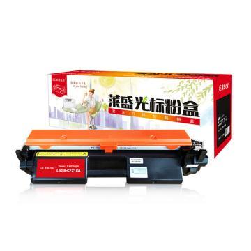 莱盛光标 硒鼓 LSGB-CF218A 适配机型HP LaserJet Pro M104/M132