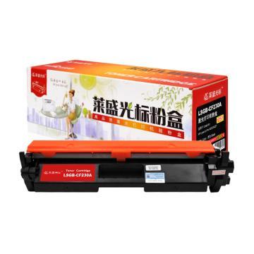 莱盛光标 硒鼓,LSGB-CF230A(带芯片)(HP LaserJet Pro M203/M227(带芯片))