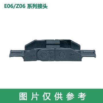 易格斯igus 拖链接头,E06&Z06&E2|06系列,内宽10,固定接头,无梳状板,预装A2,060.10.12A2
