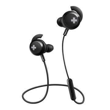 飞利浦(Philips)蓝牙耳机 SHB4305BK/00 黑色