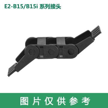 易格斯igus 拖链接头,E2迷你|B15/i系列,内宽38,固定接头,有梳状板,预装A2,1038.12PZA2