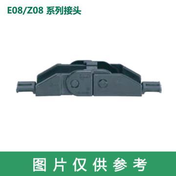 易格斯igus 拖链接头,E2|08系列,内宽20,固定接头,无梳状板,预装A2,080.20.12A2