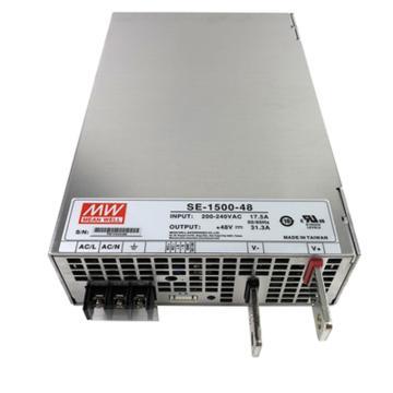 明纬 开关电源,SE-1500-48