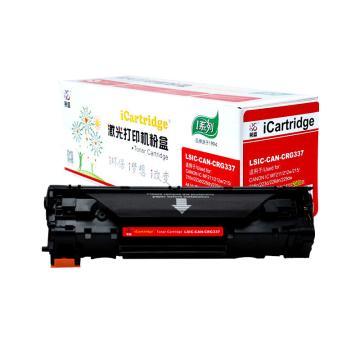 莱盛i系列 硒鼓,LSIC-CAN-CRG337 适用CANON iC MF223d/212w/211/229dw/226dn/216n/215