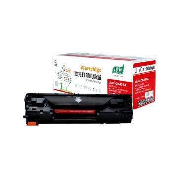莱盛i系列 硒鼓,LSIC-CB436A 适用CANONLBP3250,HPLaserJet P1505/M1120/M1522