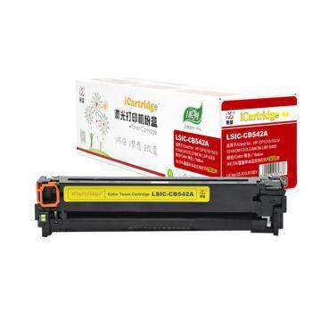 莱盛i系列 硒鼓,LSIC-CB542A 黄色 适用HP CP1215/1515/1518,CM1312/1300,CANONLBP 5050