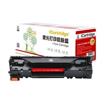 莱盛i系列 硒鼓,LSIC-CC388A-W适用HP P1007/P1008/M128/126/P1108/P1106/M1213/M1218/M1216/M1136