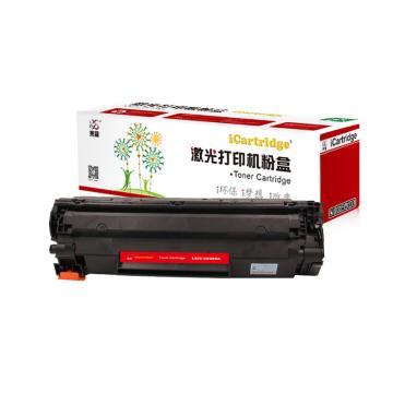 莱盛i系列 硒鼓,LSIC-CE285A 适用HP LJ-P1102/M1132/M1212CANON LBP-6018 IC MF3010
