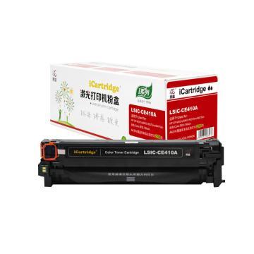 莱盛i系列 硒鼓,LSIC-CE410A 黑色 适用HP PRO 300/400 COLOR MFP M375w/M351/M451w/M451dn
