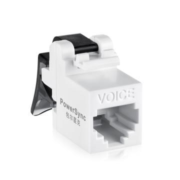 包尔星克Powersync 三类免工具电话语音模块 白色,ACPDC3UHP9-5,5个/包