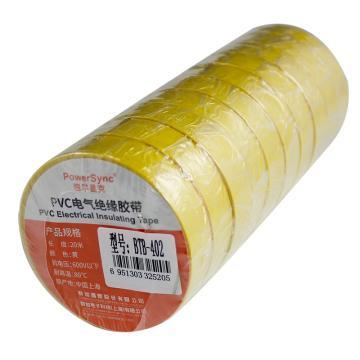 包尔星克Powersync 10入PVC电气绝缘胶带 黄色,BTB-402,1组产品内包含10小卷