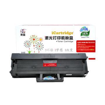 莱盛i系列 硒鼓,LSIC-SAM-MLTD101S-G 适用SAMSUNG ML-2161/2162/2166,SF-761,SCX3401/3405/3406