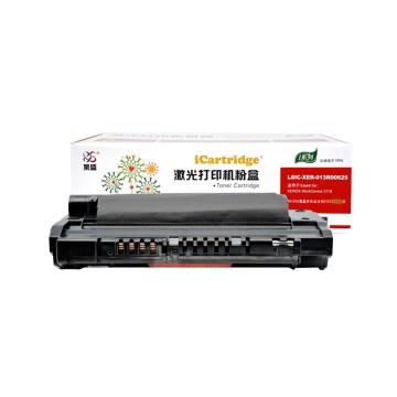 莱盛i系列 硒鼓,LSIC-XER-013R00625 适用XEROX 3119