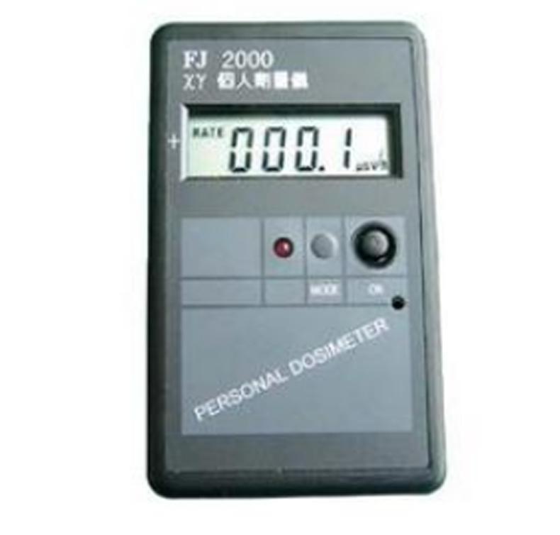 三辐 便携式个人剂量仪,FJ2000