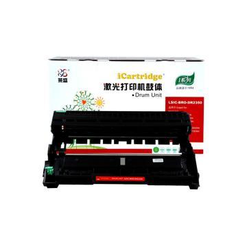 莱盛i系列 硒鼓,LSIC-BRO-DR2350 适用BROTHER HL-2260/2260D/2560DN,DCP-7080/7080D/7180DN