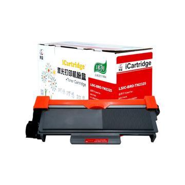 莱盛i系列 墨粉,LSIC-BRO-TN2325 适用BROTHER HL-2260/2260D/2560DN,DCP-7080/7080D/7180DN