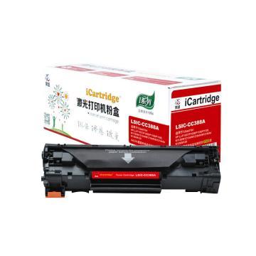 莱盛i系列 硒鼓,LSIC-CC388A 适用HP P1007/P1008/M128/M126/P1108/P1106/M1213/M1218/M1216/M1136