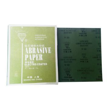 钻石ZUANSHI 氧化铝耐水砂纸,230×280mm,120#,100张/包