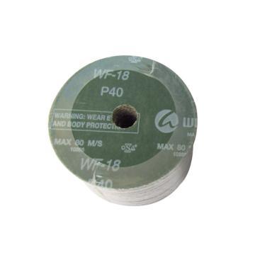 威力士 砂纸打磨片,WF-18,125*22mm,80#,100片/盒