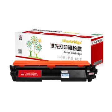 莱盛i系列 硒鼓,LSIC-CF230A 适用HP LaserJet Pro M203/M227 带芯片