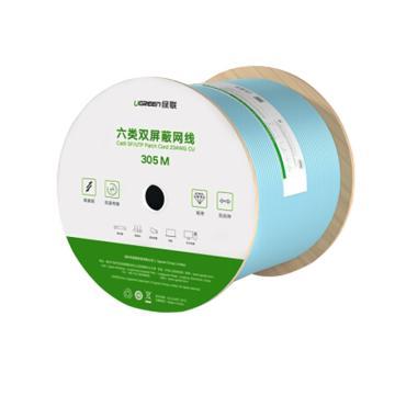 绿联 六类双屏蔽网线,70317,305米/卷
